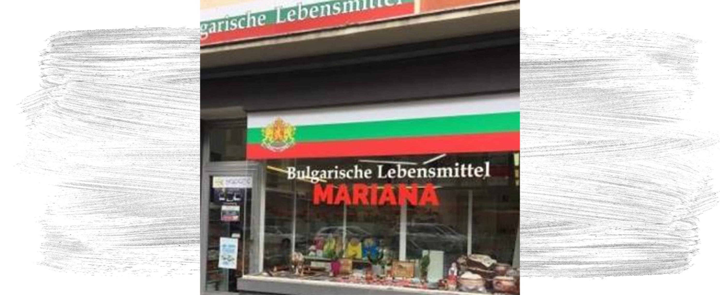 bulgarian supermarket  nuernberg ortel mobile ortel