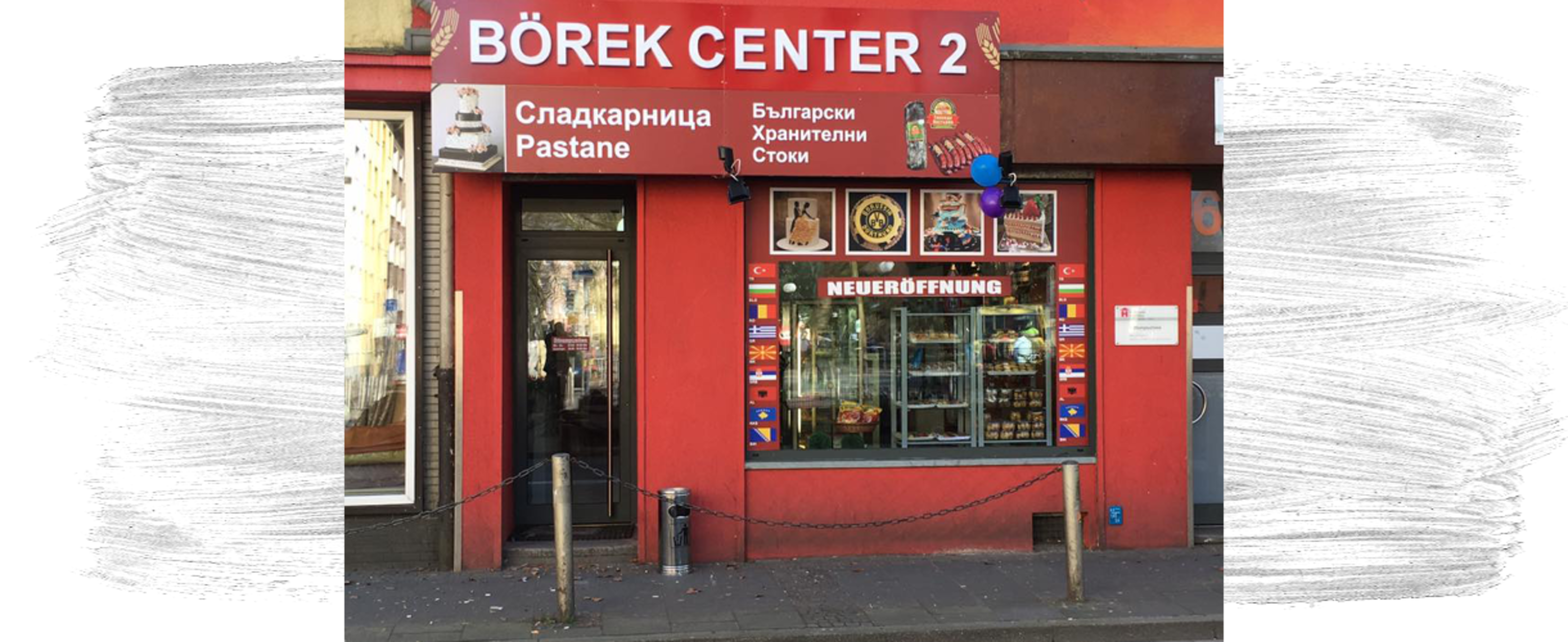 Bild vom Shoplogo Börek Center 2
