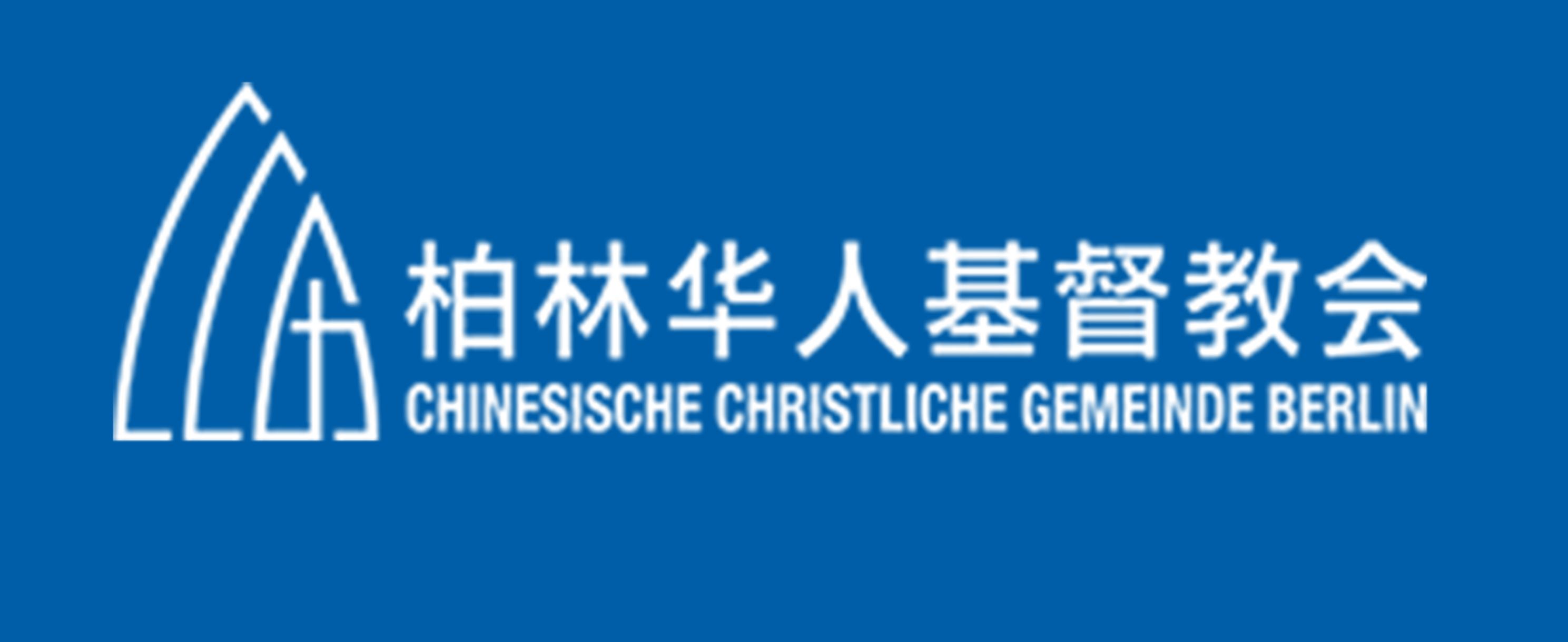 Chinesische christliche datierungsweb site