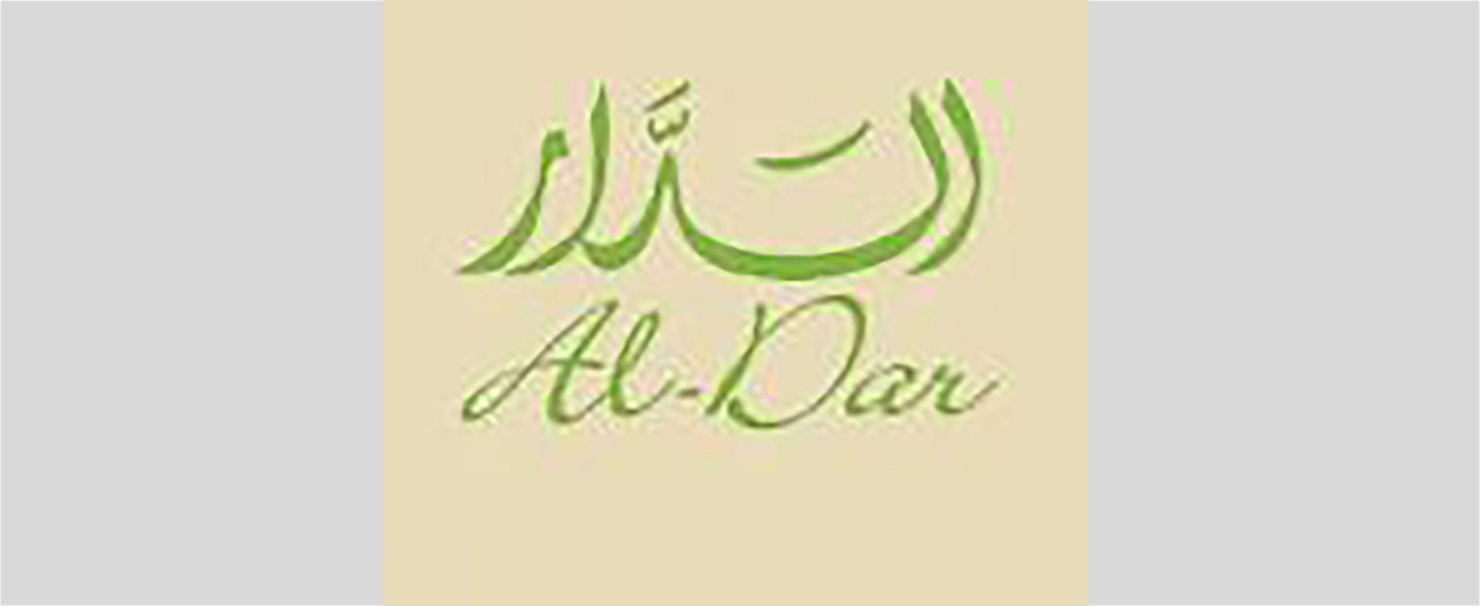 Al-Dar e.V. - Frauenverein - Berlin